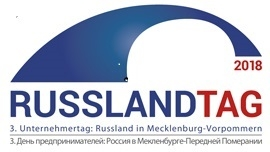 Ilim Timber took part in «Russland Tag 2018»