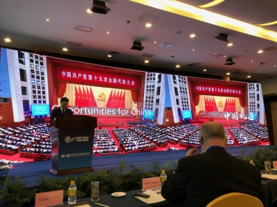 Ilim Timber auf der 13. Global Wood Trade Conference in Chongqing (China)